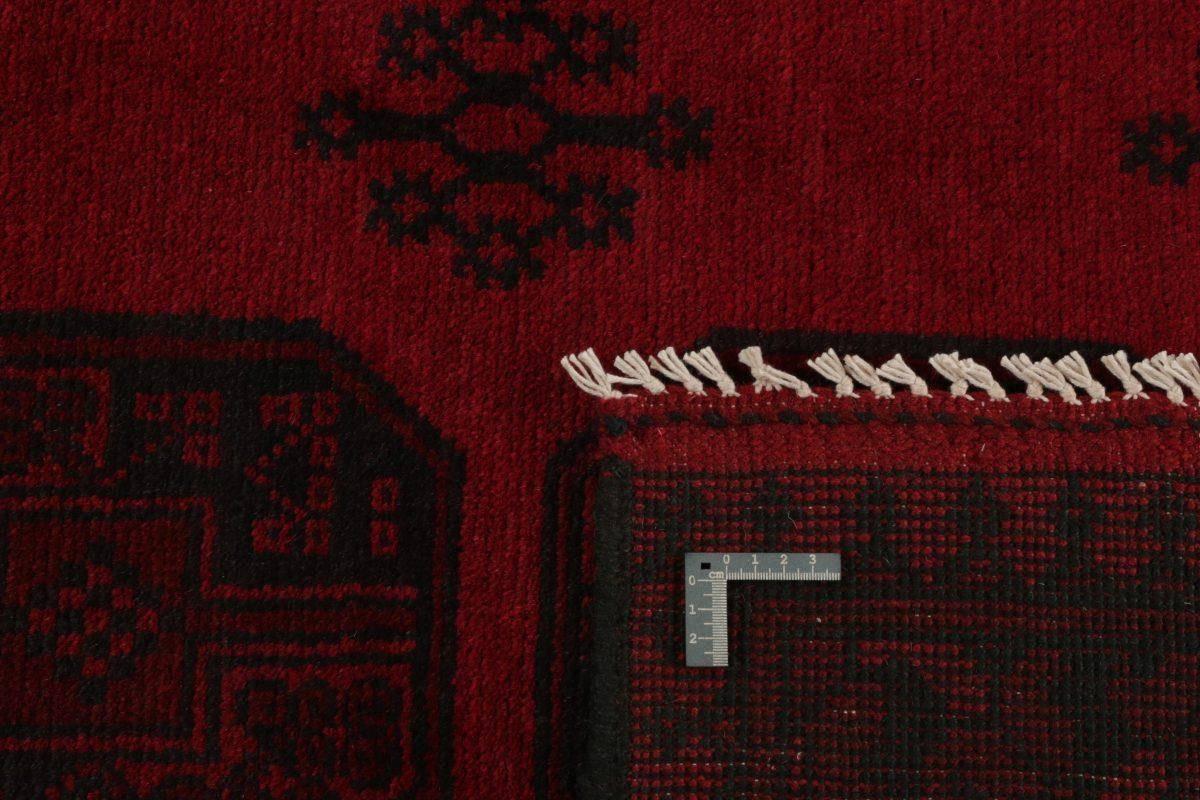 Dywan  Aktscha 1396544 150x194cm