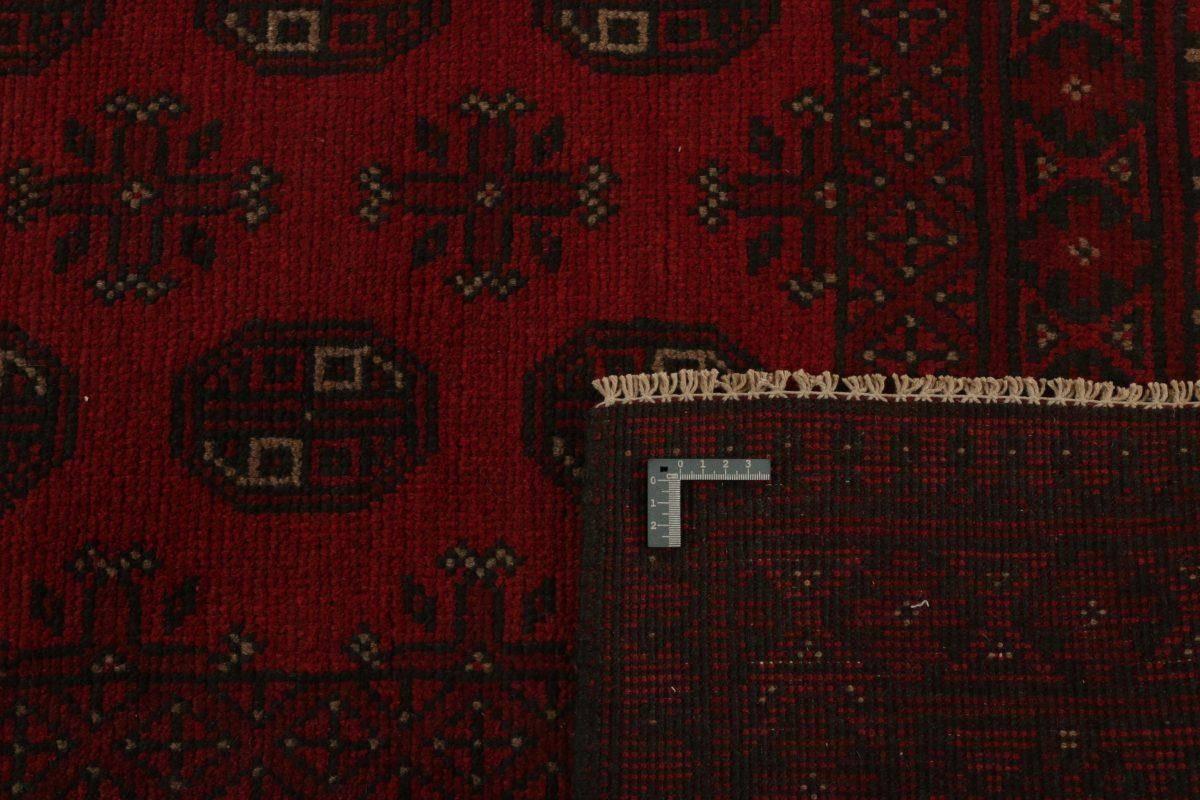 Dywan  Aktscha 1397342 159x238cm