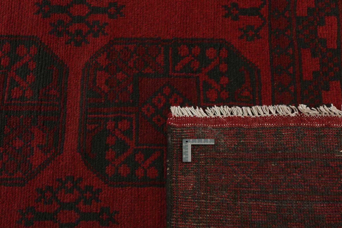 Dywan  Aktscha 1397356 207x282cm