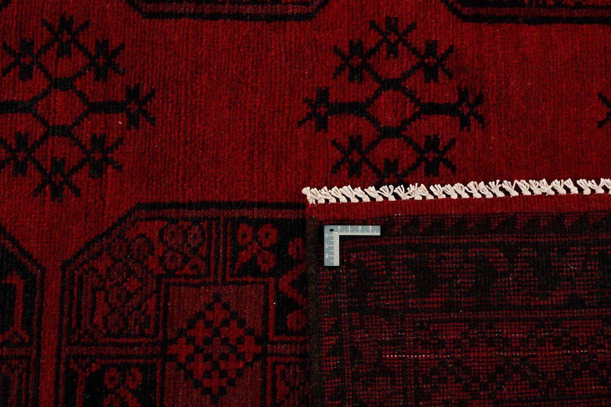 Dywan  Aktscha 1398080 150x193cm