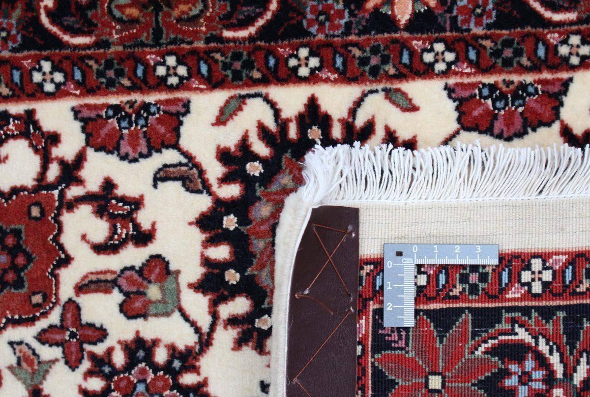 Dywan  Bidjar Fine 1163242 75x162cm