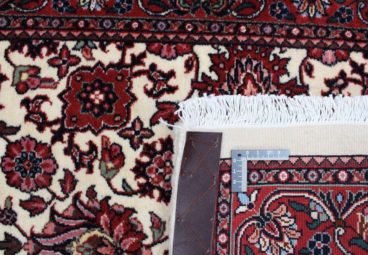 Dywan  Bidjar Fine 1163244 73x146cm