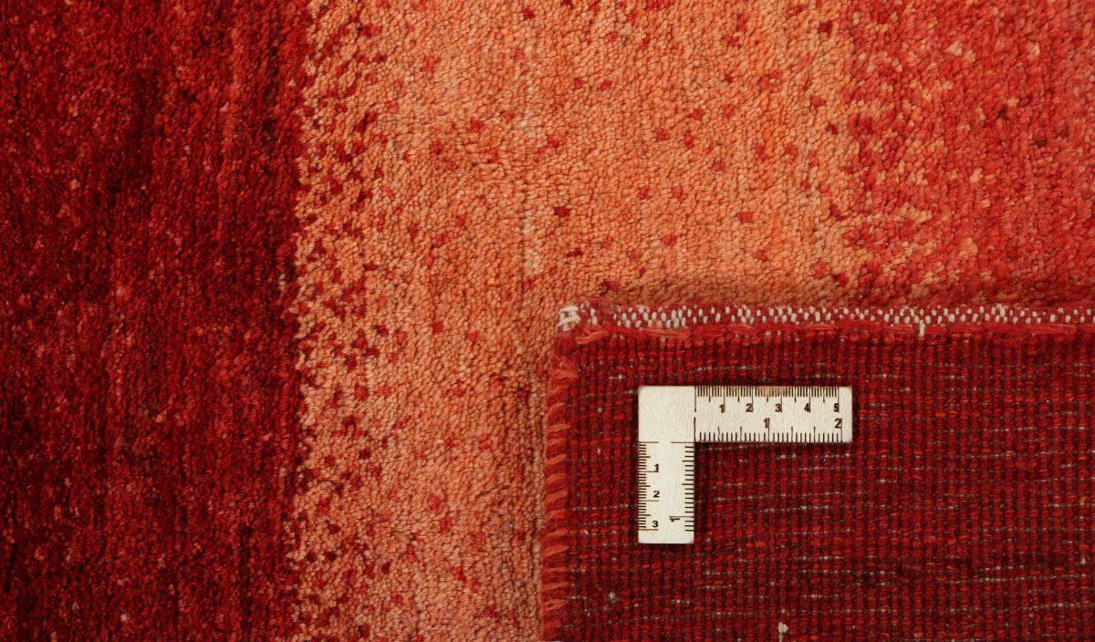 Dywan  Gabbeh Fine  1421189 197x258cm