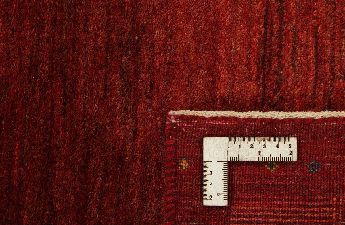 Dywan  Gabbeh Fine  1421269 82x248cm