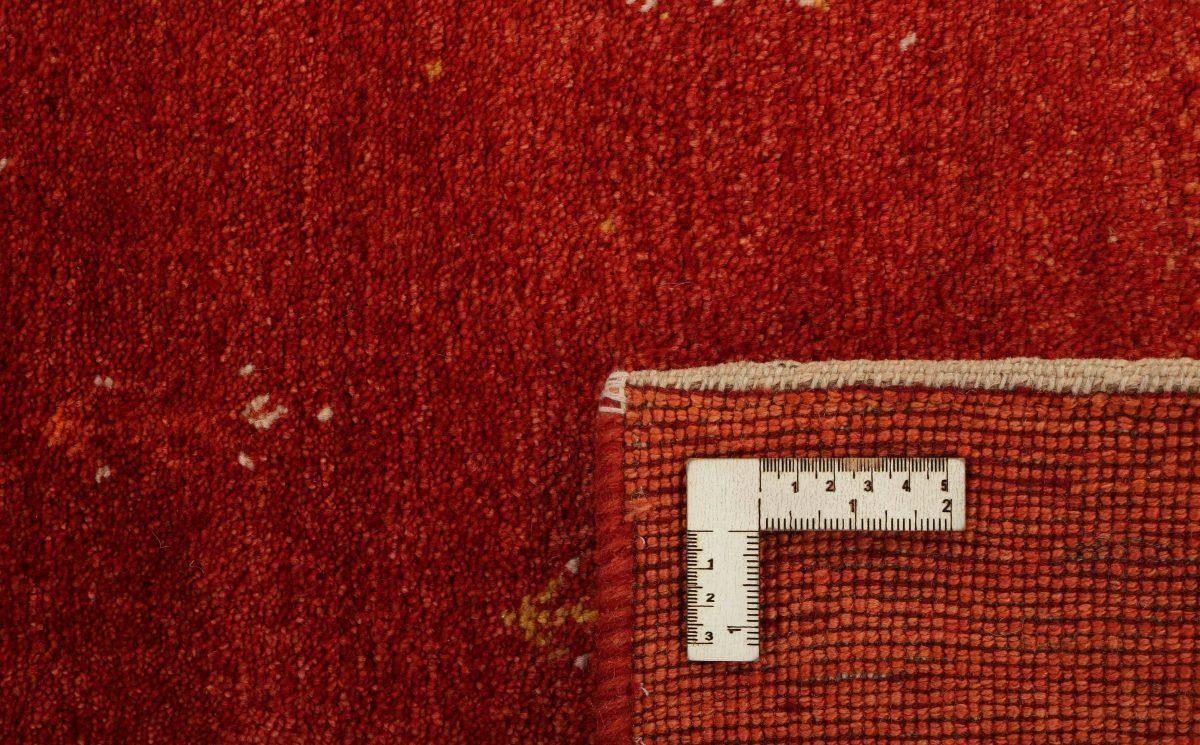 Dywan  Gabbeh Fine  1421271 78x242cm