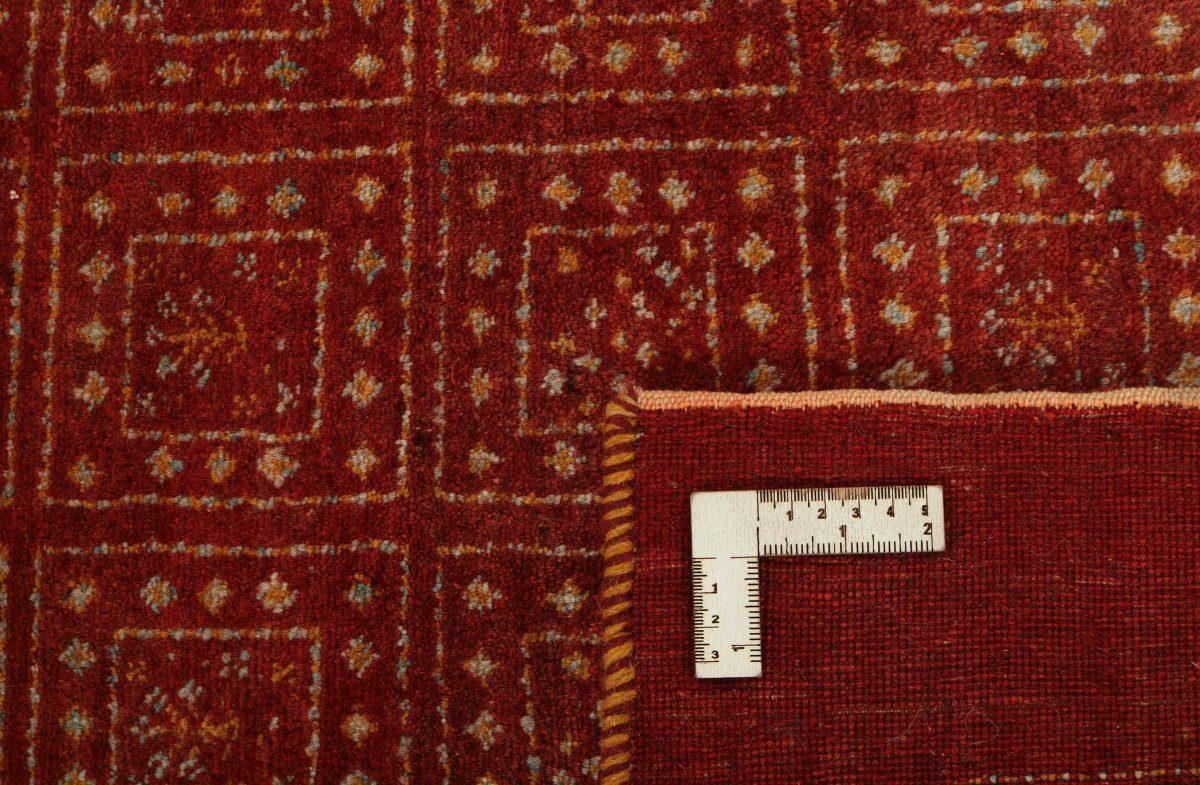 Dywan  Gabbeh Fine  1421285 104x148cm