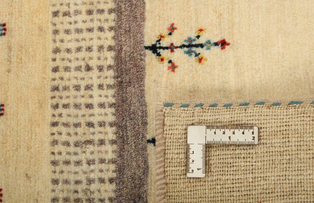 Dywan  Gabbeh Fine  1421326 107x155cm
