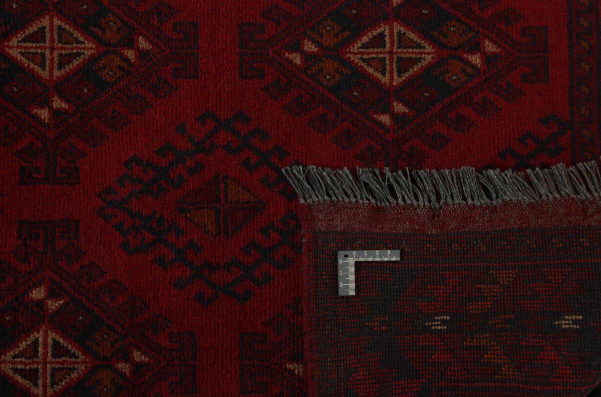Dywan  Gl. Afghan 1361327 80x194cm