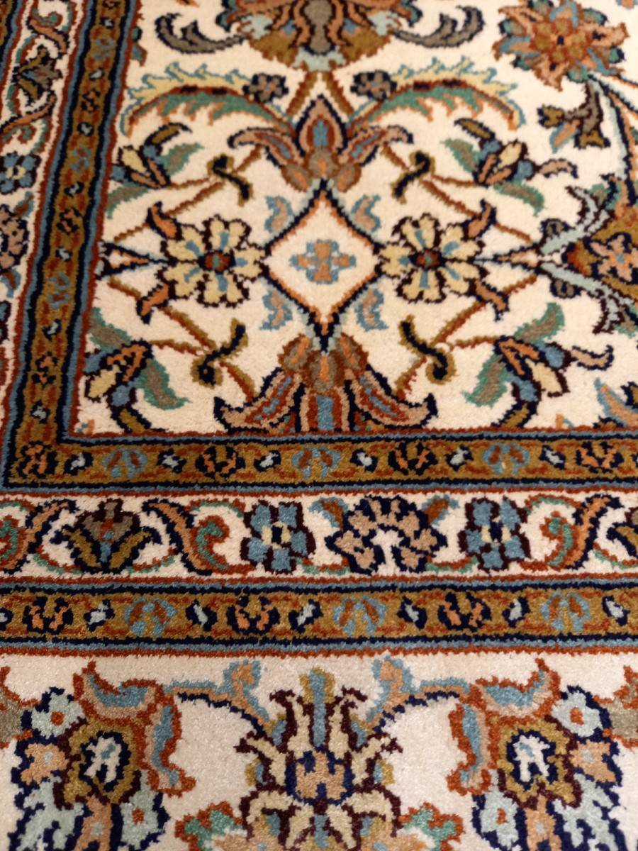 Dywan Jedwabny Heritage Silk 157 x 218 101500