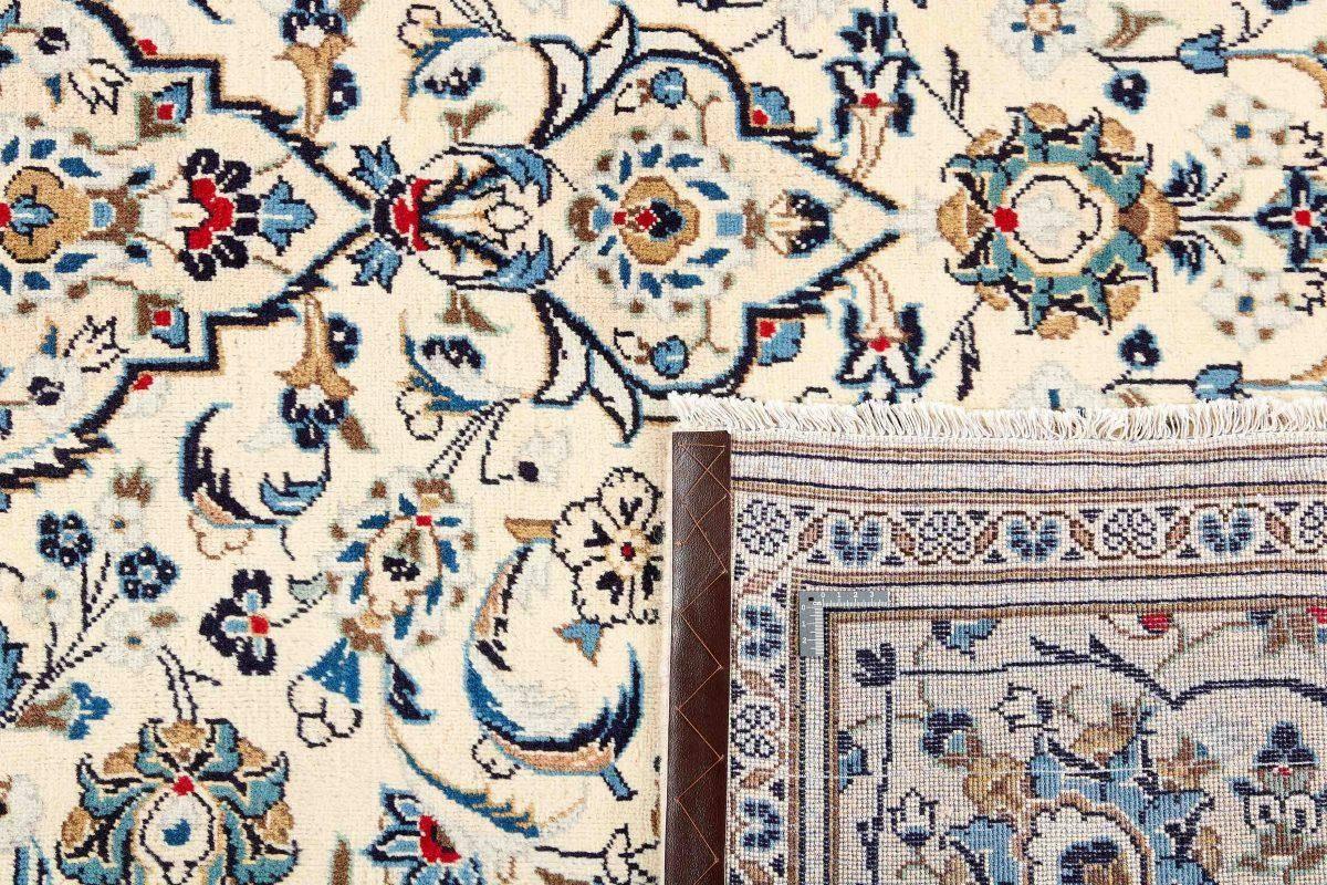 Dywan  Keshan Fine 1195289 244x355cm