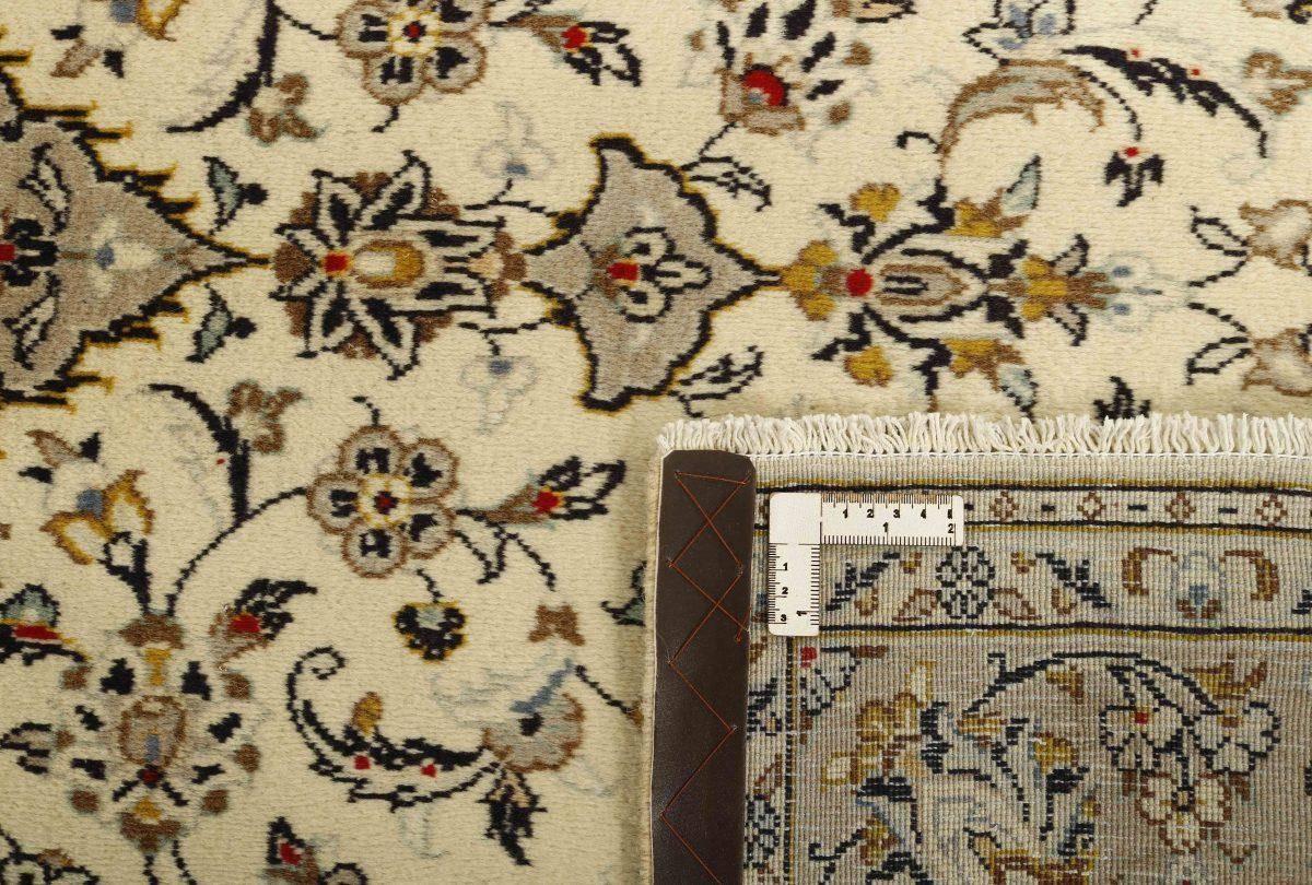 Dywan  Keshan Fine 1364987 135x210cm