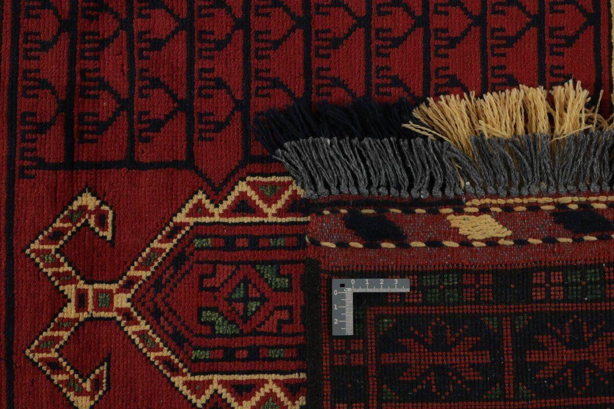 Dywan  Old Afghan 1274232 103x151cm