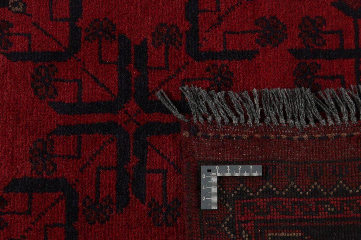 Dywan  Old Afghan 1274413 171x220cm