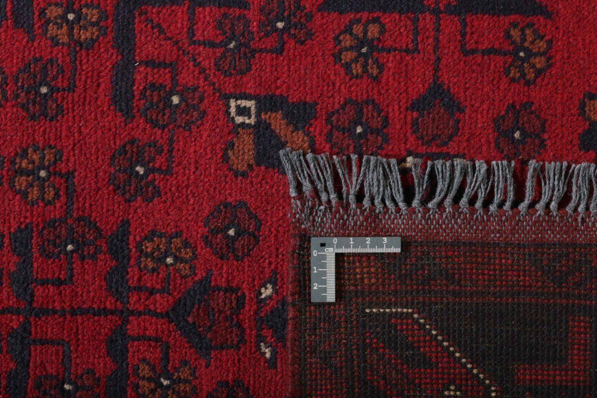 Dywan  Old Afghan 1315153 99x146cm