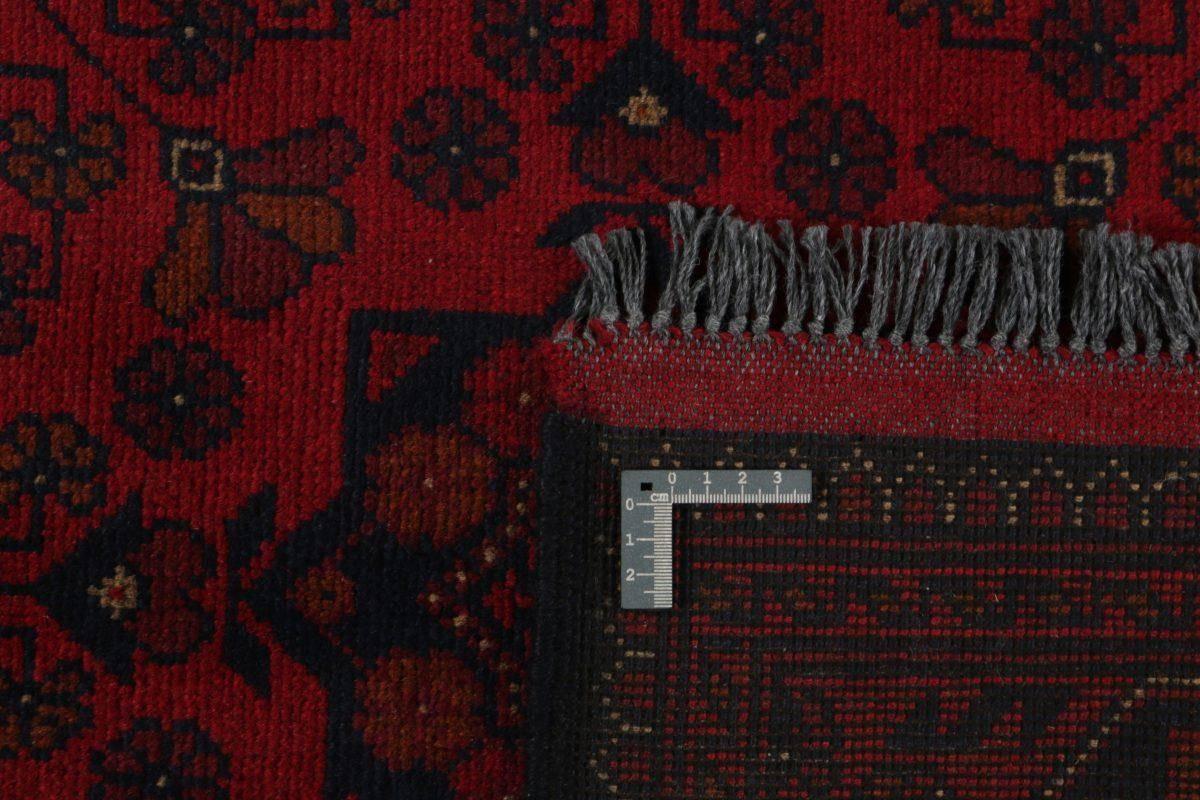 Dywan  Old Afghan 1338633 103x150cm