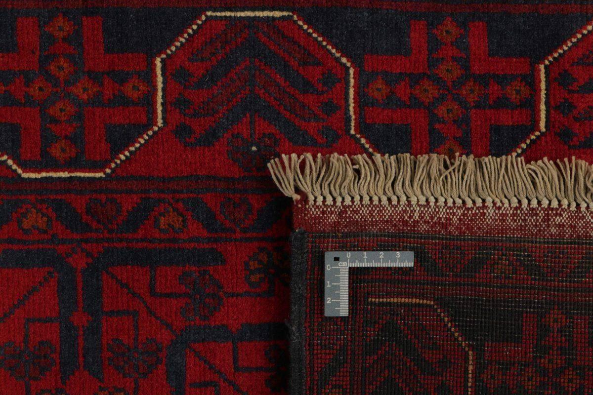 Dywan  Old Afghan 1339115 75x289cm