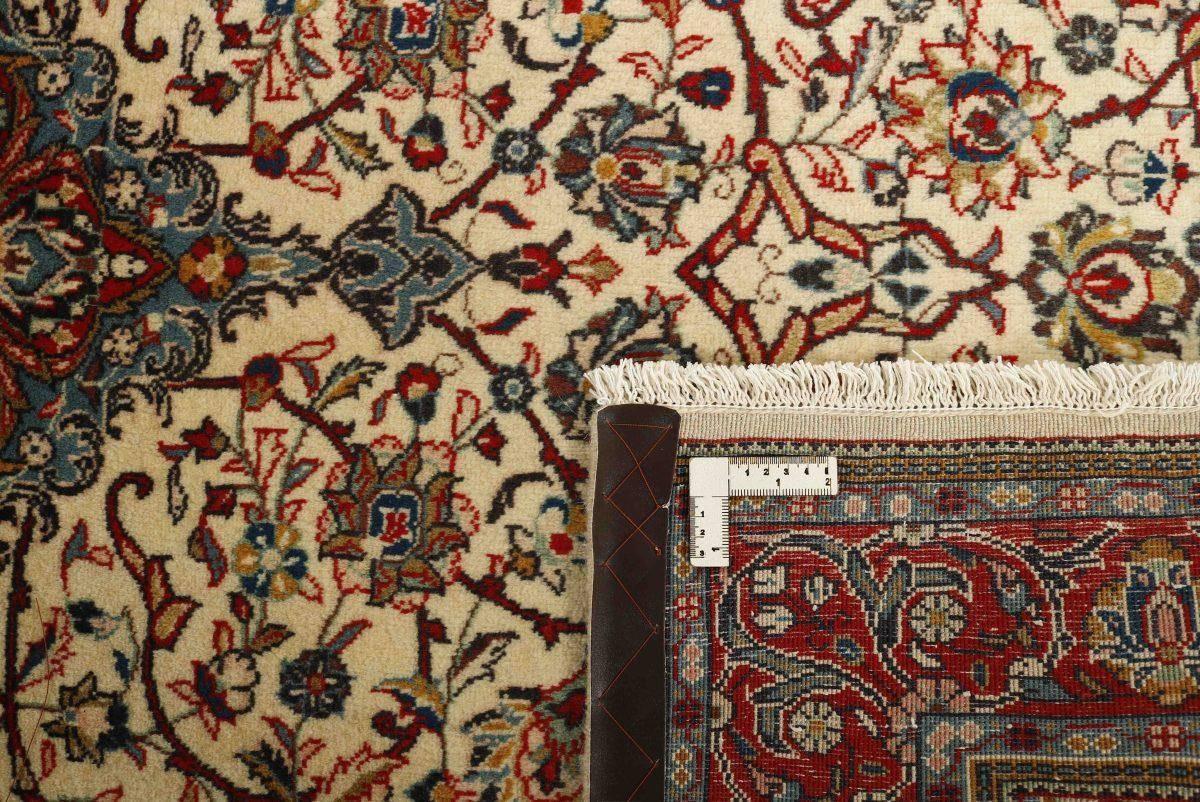 Dywan  Sarough Sherkat 1364967 128x210cm
