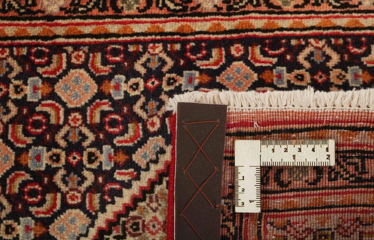 Dywan  Seneh 1420533 60x233cm