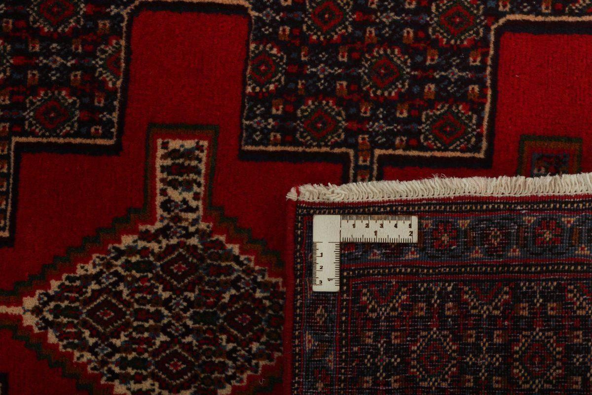 Dywan  Seneh 1428272 74x110cm