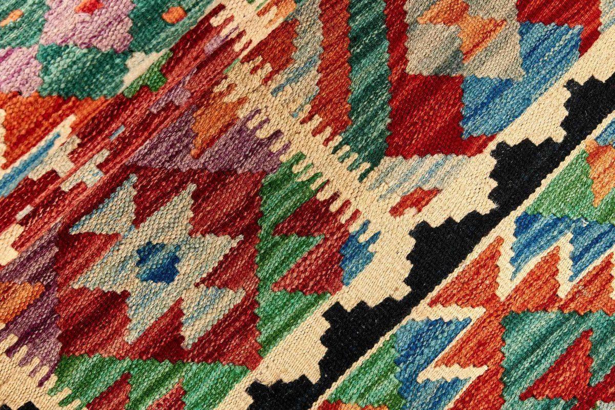 Dywan kilimowy  Afghan Kelim 1413564 55x196cm