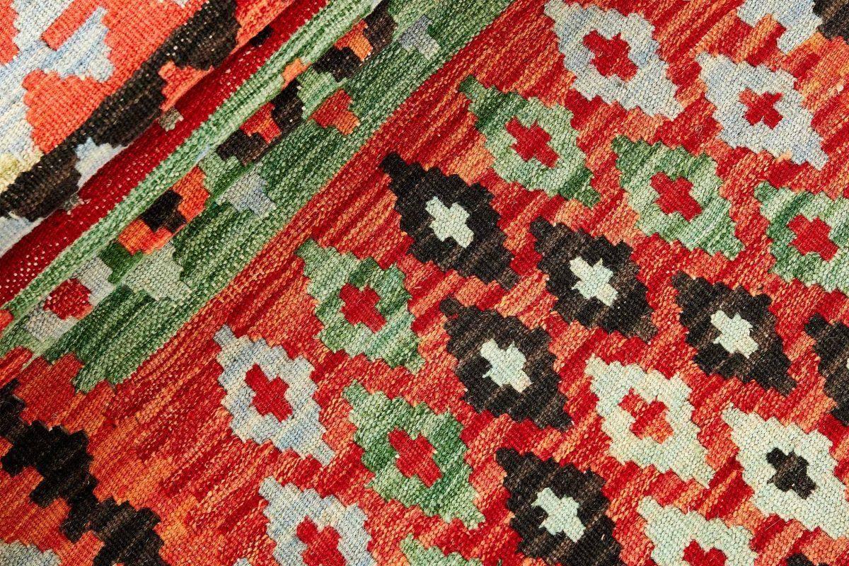 Dywan kilimowy  Afghan Kelim 1414109 82x295cm