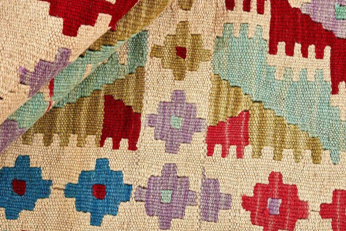 Dywan kilimowy  Afghan Kelim 1414719 80x113cm