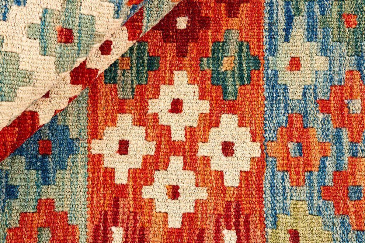 Dywan kilimowy  Afghan Kelim 1419488 78x111cm