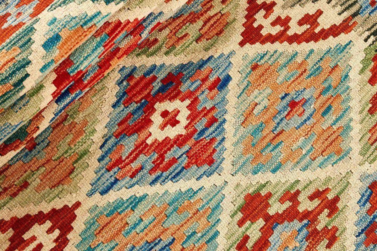 Dywan kilimowy  Afghan Kelim 1419751 81x245cm
